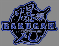 Bakugan Battle Brawlers Darkon [Black]