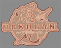 Bakugan Battle Brawlers Subterra [Tan]